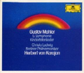 マーラー交響曲第5番カラヤン