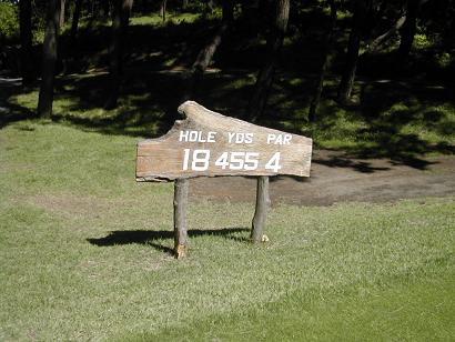 大洗ゴルフ倶楽部18番ホール
