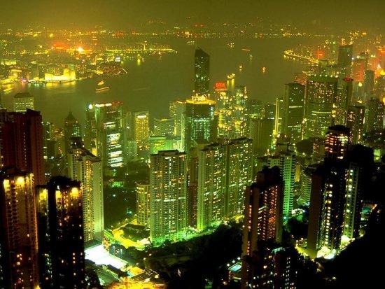 HongKong yellow