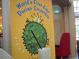 durian smoothie