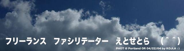 FCのエトセトラ(^^)