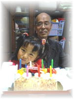 お父さん81歳誕生日おめでとう