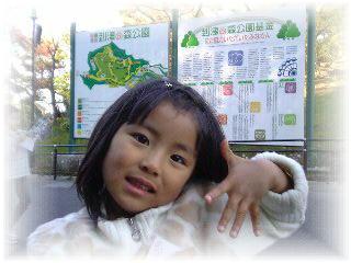 いとうずの森公園