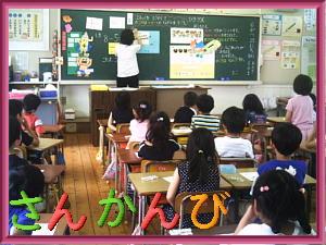20050623参観日