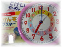 時計と漢字教えたい!ママの幼児教育
