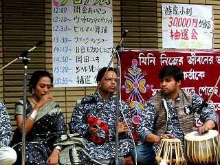 バングラバンド