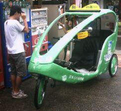グリーンのベロタクシー
