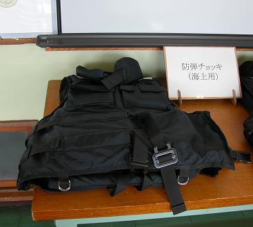 防弾チョッキ(海上用)