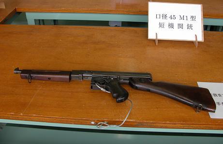 口径45 M1型短機関銃