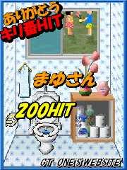 kiriban200