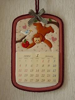 子ざるのハッピーカレンダー