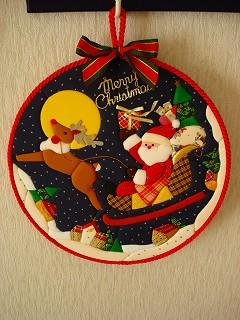 サンタのメリークリスマス