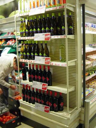 ワインが安かったイギリス
