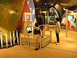 栃木県子供総合科学館