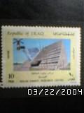 Iraq 太陽熱研究所