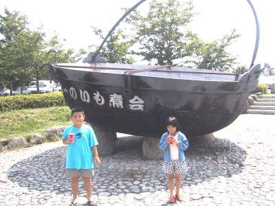 芋煮会大鍋凌輔智美