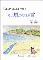 book-hyoshi