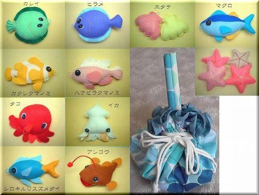 魚1作目2