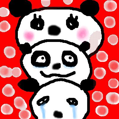 パンダ3兄弟