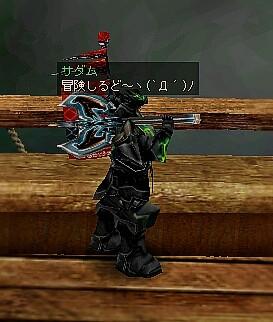黒ウォリが一番(・∀・)モエッ