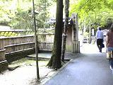 今熊野観音・竹垣
