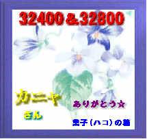 32400