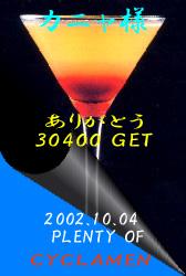 26900