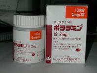 ポララミン