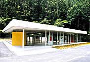 吉行文学館