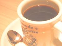 みゆきコーヒー