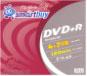 SmartBuy DVD+R