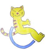 夢織り猫2