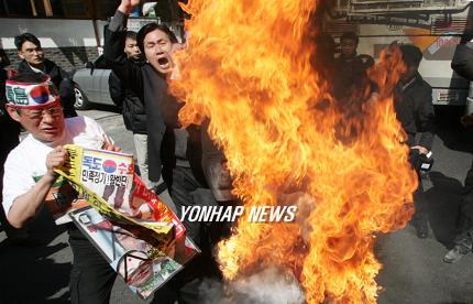 日本国旗を燃やす朝鮮人。
