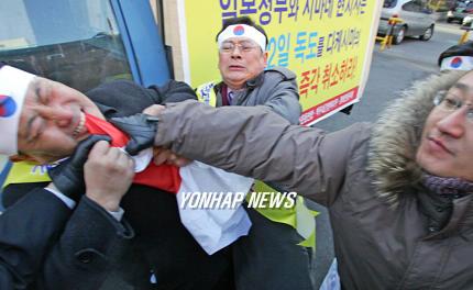 日本国旗を食べる韓国人2。