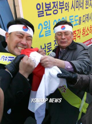 日本国旗を食べる韓国人3。