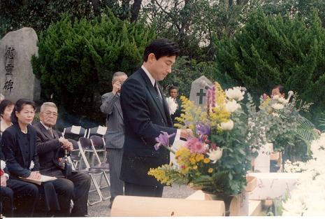 岸田文雄奉賛会長の合同追悼式式辞