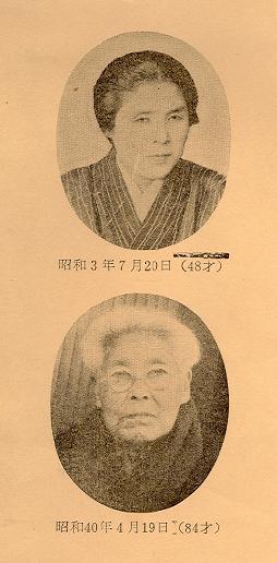 墓地復興に尽くされた岩田日出子女史