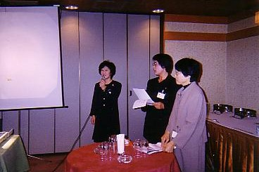 しずおか女性起業研究会:成果発表