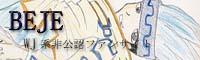 柚歌さんのバナ→♪