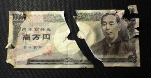 元一万円札
