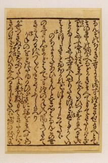 「浮舟の母への別れの手紙」