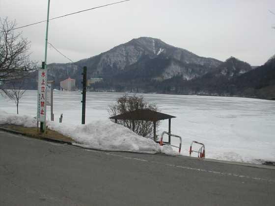 榛名湖/1