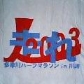 かわさき_akirasasaki