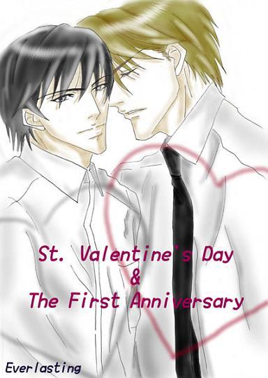 Everlasting 1st anniversarymira