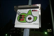 20050214-2.jpg