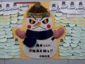 女性部上京団雪だるま