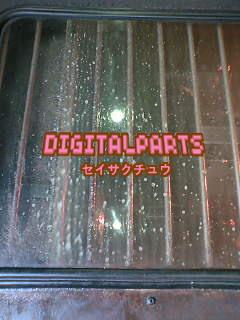 デジタルパアツ制作中