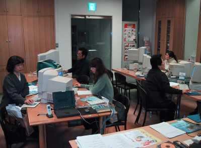 インターネット勉強会3