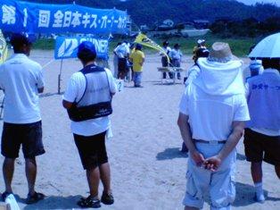 第一回全日本キスオ-ナ-カップ13