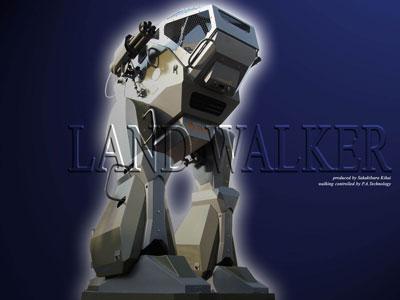 二足歩行ロボット1